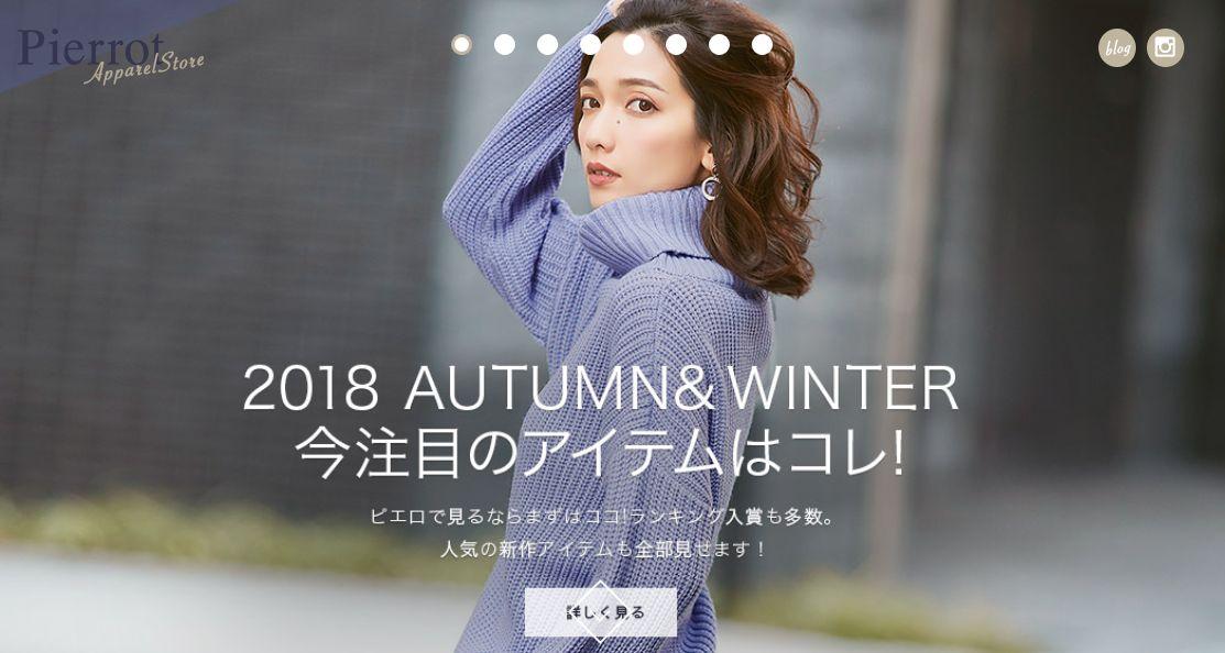 ファッション雑誌 20代 おすすめ
