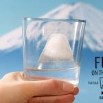 富士山の氷を作ろう♪「FUJI ON THE ROCK(フジオンザロック)」☆