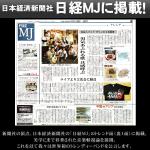 新感覚バンドその名も「オリンポス16闘神」!!