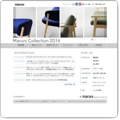 http://www.maruni.com/jp/