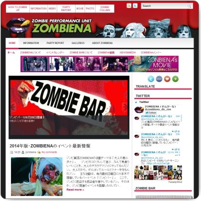 http://www.zombiena.net/