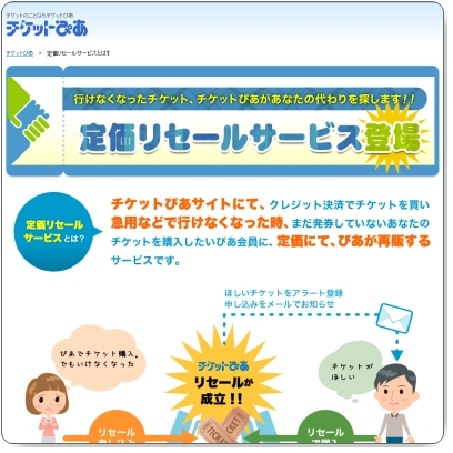 thumb_t2_pia_jp