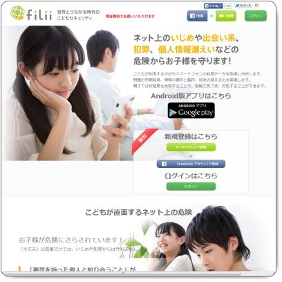 www_filii_net