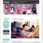 Stybee(スタイビー)子供服をプロがコーディネート