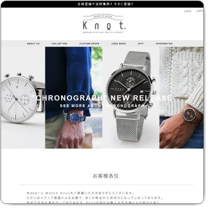 http://knot-designs.com/