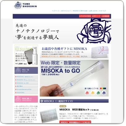 http://www.misoka.jp/