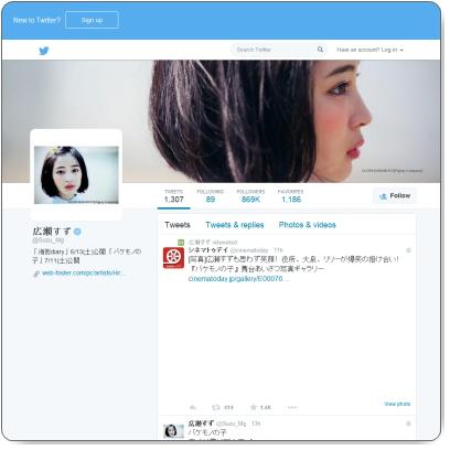 https://twitter.com/Suzu_Mg