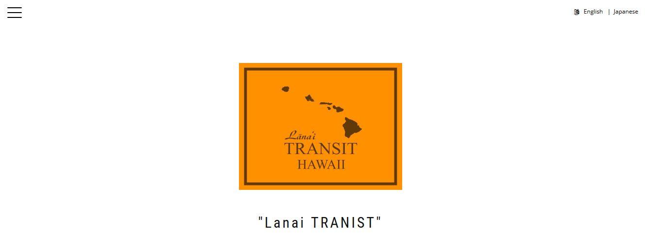 Lanai TRANSIT HAWAI(ラナイ・トランジット ハワイ)