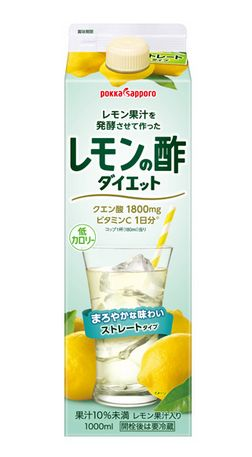 レモンの酢ダイエットストレート