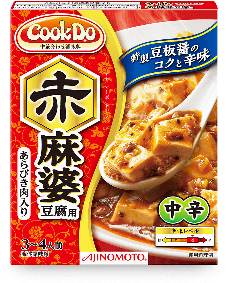 あらびき肉入り 赤麻婆豆腐用