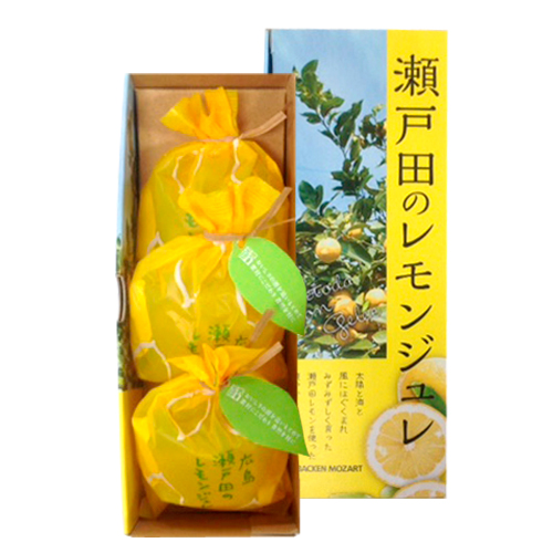 広島瀬戸田のレモンジュレ