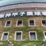 「#平成最後の百姓一揆」というハッシュタグが話題になっているほど金足農業高校の快進撃がすごい!!