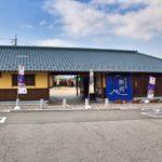 今や日本全国いたるところにある「道の駅」。その中でも人気の道の駅BEST3発表!!