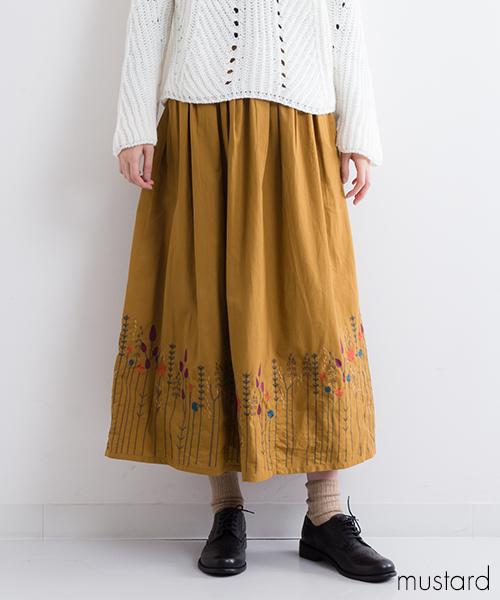 秋の草花刺繍 ロングギャザースカート