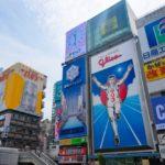 2025年大阪万博開催決定!!「#大阪万博のパビリオンを提案しよう 」というハッシュタグがツイッターで盛り上がってて面白いなあ