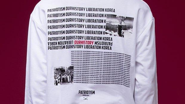 反日Tシャツ