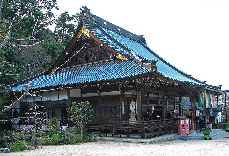 宮島弥山大本山大聖院