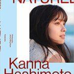 少女から大人の女性へ!女優の橋本環奈さんが20歳の誕生日を迎えました!ファンの方々のコメントが優しくて微笑ましい♡