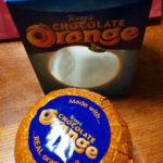 KALDI(カルディ)で買えるテリーズのオレンジチョコレートはバレンタインにもおすすめ!でも、本命よりも自分用や義理チョコ、友チョコに向いてるかな??
